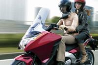 ホンダ(Honda)バイク|除雪機・バイク・整備販売 米沢ホンダウィングロードショウ