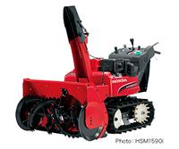 ホンダ(Honda)HSM1590i(JR|除雪機・バイク・整備販売 米沢ホンダウィングロードショウ