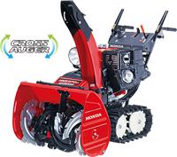 ホンダ(Honda)HSS970n|除雪機・バイク・整備販売 米沢ホンダウィングロードショウ