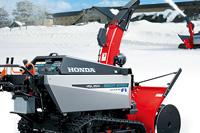 ホンダ(Honda)除雪機・バイク・整備販売|米沢ホンダウィングロードショウ
